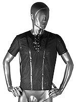 Elastisches Tüllshirt mit Lederlook-Kragen